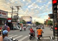 Bán nhà mặt tiền kinh doanh đường Bình Long, P. Tân Quý, Tân Phú, 8x43m, vị trí đắc địa. Giá 29 tỷ
