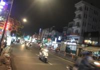Giảm giá bán nhà 5 tầng ngang gần 4x20m MT Lê Quang Định Bình Thạnh 13.5 tỷ HĐT cao 0938.292.656