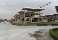 Ban quản lý dự án Vườn Cam Vinapol bán quỹ căn nội bộ, giá từ 29tr/m2, LH 0986535449