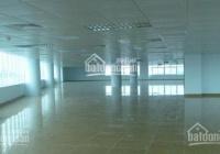 BQL cho thuê văn phòng tòa An Phú, Hoàng Quốc Việt. Diện tích 100m2 - 500m2, liên hệ 0902 255 100