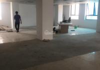 Cho thuê văn phòng tòa nhà An Phú 24 Hoàng Quốc Việt 70m2, 100m2, 150m2... 500, 700m2 giá 140ng/m2