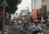 Nhà hiếm một đời chủ, 3 MTKD Nguyễn Thị Thập, Quận 7, DT 220m2, giá chỉ 33 tỷ, đang có HĐ thuê