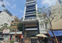 Bán nhà mặt phố đường Vũ Tông Phan, quận Thanh Xuân, 70m2x7T, MT 4.5m, HX, TM, giá chỉ 16.5 tỷ