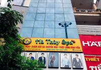 Cho thuê cửa hàng MBKD tầng 1 46m2 mặt tiền 5,5m ngã 4 Hoàng Quốc Việt, Nguyễn Phong Sắc, Trần Cung