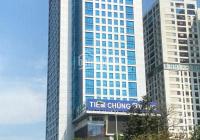 BQL toà nhà cho thuê VP tại Icon4 Tower - Đống Đa - Hà Nội. DiT 100-1000m2 giá từ  189.369 vnđ/m2