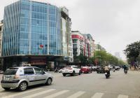 Bán toà văn phòng vip, mặt phố Trần Thái Tông, Cầu Giấy. Diện tích 500m2, 15 tầng, MT 16,5m