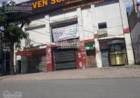 Bán đất góc 2 mặt tiền Nguyễn Thị Thập, phường Tân Phú, Quận 7, diện tích 16x29m, giá chỉ 200tr/m2