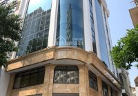 Cho thuê tòa nhà gần Nguyễn Xiển, Thanh Xuân, HN DT 130m2, 9 tầng, lô góc đẹp, thang máy, điều hoà