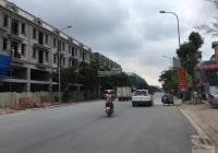 Cần bán gấp mảnh đất ngõ 333 Ngô Xuân Quảng 100m, mặt tiền 7m, giá 47tr/m2