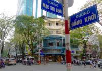 Chính chủ bán mặt tiền Mạc Thị Bưởi ngay góc Đồng Khởi, Phường Bến Nghé, Quận 1, giá 98 tỷ