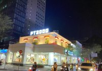 Cho thuê nhà góc 2MT số 104 đường Hai Bà Trưng & Nguyễn Thị Minh Khai, Phường Đa Kao, Quận 1