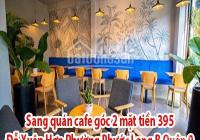 Sang quán cafe góc 2 mặt tiền 395 Đỗ Xuân Hợp, phường Phước Long B, Quận 9