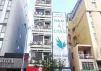 Bán tòa nhà mặt tiền đường Trần Phú, Q5, đoạn 2 Chiều, đang cho ngân hàng ACB thuê, giá 68 tỷ