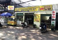 - Nhà mặt tiền đường Lê Văn Thọ bên cạnh có hẻm hông 2m, đường rộng thông thoáng, giao thông đông