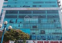 Cho thuê VP tòa An Phú - Hoàng Quốc Việt. Diện tích từ 100 đến 600m2 giá cho thuê 180 nghìn/m2