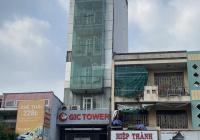 Mặt bằng tòa nhà văn phòng cho thuê làm showroom, shop thời trang, quán cf, trà sữa... 0768 97 6868