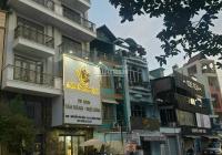 Bán nhà mặt tiền đường Nguyễn Văn Đậu, phường 5, Bình Thạnh, 4x18m, 6 tầng, giá 16,5 tỷ