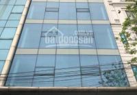 Cho thuê tòa nhà Trương Công Giai 130m2, 7T nổi 1 hầm 6m MT làm trụ sở, VP cty, trung tâm đào tạo