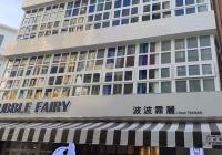 Cho thuê nhà mặt tiền Trần Hưng Đạo, Q1 gần Bullman, 5x16m, 4 tầng giá cho thuê 50 triệu/th