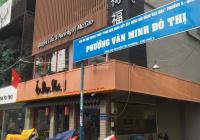 Bán nhà MT Trần Doãn Khanh, P. Đa Kao, Quận 1 DT: 7m x 16m DTCN: 110.95m2 giá: 40 tỷ