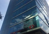 Bán Building văn phòng mặt tiền Võ Văn Kiệt, Quận 1 DT: 9 x 25m hầm 8 tầng. HĐT: 400 tr/th