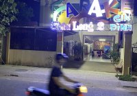 Bán gấp quán karaoke Châu Long 2 mặt tiền đường Đồng Khởi, diện tích 10*40m, thổ cư 257m2