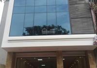Cho thuê tòa nhà văn phòng, phố Trương Công Giai, DT 125m, 7 tầng, 1 hầm. Giá 80 triệu