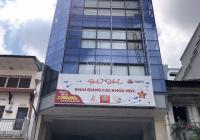 Bán Building văn phòng mặt tiền Võ Văn Kiệt, Quận 1. DT: 9 x 25m hầm 8 tầng HĐT: 400tr/th