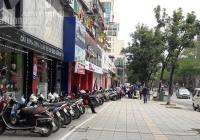 Cho thuê nhà MP Nguyễn Hoàng DT 200m2, MT 12m giá 120tr/tháng