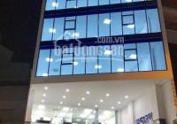 Cho thuê văn phòng quận Tân Bình mặt tiền đường Hồng Hà, 35m2 - 65m2 - 130m2. LH: 0819666880