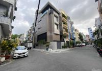 ®️ Cho thuê nhà Đường 3/2, P14, Q10.  ⭐ DT: 5x20m ⭐️ Kết cấu: 1 trệt 4 lầu. Nhà mới ⭐️ Đường xe h