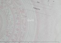 Bán gấp lô góc Tái Định cư Phú Mỹ hàng hiếm 17x30m, sổ đỏ, giá chính chủ, hỗ trợ ngân hàng