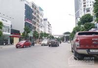 Bán nhà mặt phố Trần Đăng Ninh: 80m2 MT: 6.2m, 5 tầng. Hè rộng: 5m KD ầm uất, đường mới 39 tỷ TL