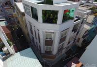 Cho thuê nhà góc 2 MT Tôn Thất Thuyết, P4, Q4, DT: 9x20m, trệt 2 lầu, giá thuê 80 triệu/tháng