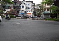 Bán gấp nhà mặt phố Nguyễn Văn Huyên, Cầu Giấy, 290 m2, MT 12m, vẻ hè 8 m, giá 50 tỷ, ĐT 0838651555