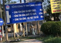 Ngân hàng VIB thanh lý lô đất ngay chợ Tân Hòa, thị xã Phú Mỹ chỉ từ 380 triệu, SHR