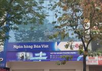 Rẻ quá! MP Hoàng Quốc Việt, DT 95m2 x 6 tầng, 2 mặt thoáng, đường 40m, KD sầm uất, giá 29.5 tỷ