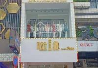 Cho thuê nhà mặt tiền 20A Trương Công Định, ngay ngã 3 Bàu Cát Đôi, Tân Bình. Kết cấu: 5x20m