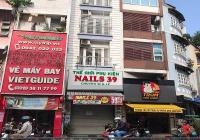 Cho thuê nhà MT Nguyễn Thái Sơn - DT 4x20m, 3 lầu - Gần nhiều ngân hàng lớn