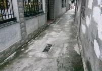 Tôi chính chủ cần bán 100m2 đất sổ đỏ thôn Giao Tất A xã Kim Sơn huyện Gia Lâm. Giá 14,5 triệu/m2