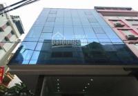Bán nhà tòa nhà MT Lê Quang Định, P. 7 Q Bình Thạnh DT: 5.2x20, hầm 7 lầu, HĐT: 100tr/th giá 32 tỷ