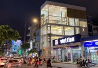 Bán nhà mặt tiền căn góc đường Trần Tuấn Khải, quận 5 đang kinh doanh quán cafe giá chỉ 21.5 tỷ TL