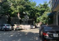 Bán toà căn hộ cho thuê 6 tầng, thu nhập 75tr/tháng, kiệt rộng hơn mặt đường Nguyễn Hữu Thọ
