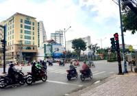 Mặt tiền KD thương mại Phan Huy Ích, 7x35m vị trí đắc địa, đối diện ngân hàng Vietinbank