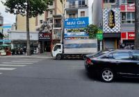 bán nhà mặt tiền Bùi Thị Xuân ngay mũi tàu Lê Thị Riêng Q1 diện tích: 4,2x16m kết cấu 4 tầng giá rẽ