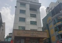 Bán tòa nhà MT Lê Hồng Phong - An Dương Vương Q5, 10 x 21m hầm 8 lầu HĐ 500tr/ tháng. Giá 125 tỷ