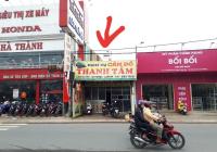 Cần tiền bán gấp nhà mặt tiền đường Nguyễn Thị Tú, Bình Hưng Hòa B, Quận Bình Tân, 039.9999.518