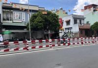 Bán đất MT Nguyễn Thái Sơn, P.5, Gò Vấp: 4,6 x 11m, giá: 9 tỷ