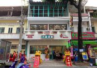 Bán nhà mặt tiền Nguyễn Chí Thanh, Q.5, gần BV Chợ Rẫy. (5.2m x 26.5m), nở hậu 5.65m, giá 40 tỷ