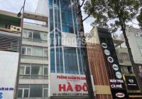 Bán nhà MT đường Điện Biên Phủ, Phạm Ngọc Thạch, Quận 3. (DT: 8x25m), XD hầm trệt, 7 lầu, chỉ 73 tỷ